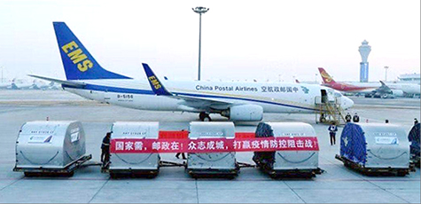 China Post has boosted its international air freight capacity
