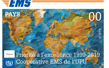 French 20th Anniversary EMS stamp