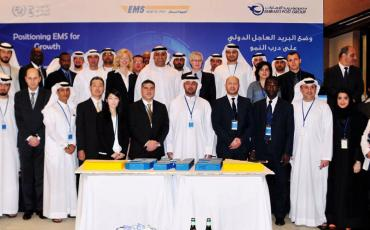 Participants at the EMS symposium for the Arab region - Dubai, UAE