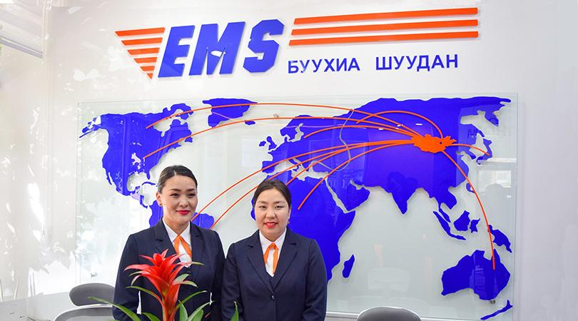 EMS Mongol Post new EMS counter