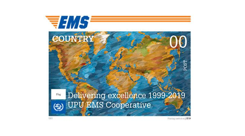 EMS Cooperative 20th anniversary stamp