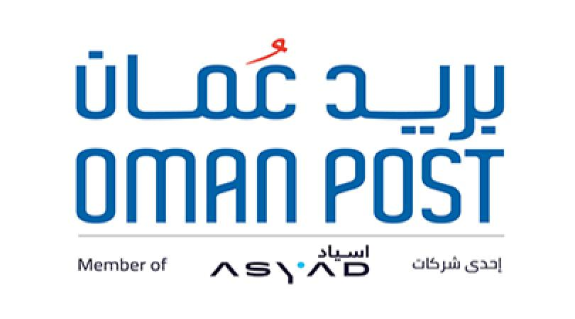 Oman Post logo