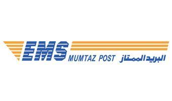EMS United Arab Emirates | EMS